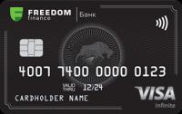 Фридом Финанс Банк Пакет «Индивидуальный»