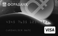 Фора Банк Премиум