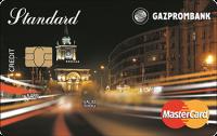 Газпромбанк Карта для держателей зарплатных карт