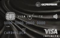 Газпромбанк Visa Infinite