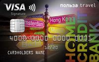 Хоум Кредит Банк Польза Travel