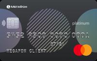 Мегафон Банк Мегафон Platinum