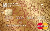 Московский Индустриальный банк MasterCard Gold