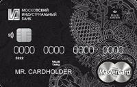 Московский Индустриальный банк Финансовая независимость