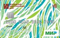 Московский Индустриальный банк МИР Классическая
