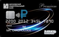 Московский Индустриальный банк МИР Премиальная