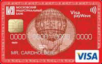 Московский Индустриальный банк Visa Classic PayWave