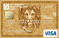 Московский Индустриальный банк Visa Gold