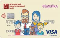Московский Индустриальный банк Семейка