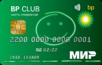 Московский Кредитный Банк BP CLUB