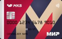 Московский Кредитный Банк Москарта