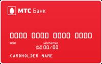 МТС Банк Виртуальная карта