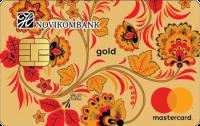 Новикомбанк MasterCard Gold