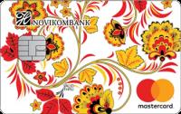 Новикомбанк MasterCard Standard