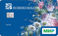 Новикомбанк МИР Классическая