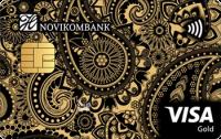 Новикомбанк Visa Gold