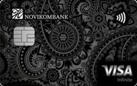 Новикомбанк Visa Infinite