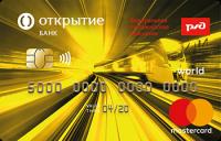 Банк Открытие РЖД Золотая
