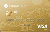 Банк Открытие Travel Оптимальный