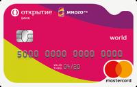 Банк Открытие MnogoCard
