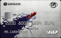 Банк Открытие Карта РГО - Комфорт