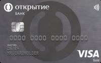 Банк Открытие 120 дней