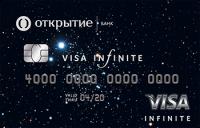 Банк Открытие Visa Infinite