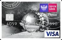 Почта Банк ЭЛЕМЕНТ 120