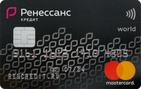 Банк Ренессанс Кредит Дебетовая карта