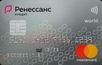 Банк Ренессанс Кредит Кредитная карта