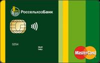 Россельхозбанк Индивидуальная зарплатная карта