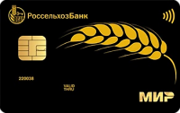 Россельхозбанк Премиум