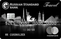 Банк Русский Стандарт RSB Travel Black