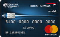 Банк Русский Стандарт British Airways