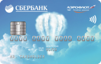 Сбербанк Аэрофлот