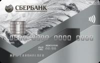 Сбербанк Классическая