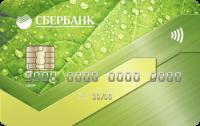 Сбербанк Моментальная