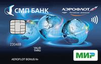 СМП Банк Аэрофлот
