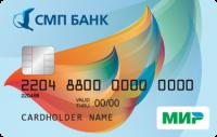 СМП Банк Мир Классическая