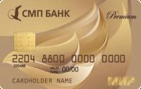 СМП Банк Мир Премиальная