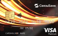 Связь-Банк Cashback