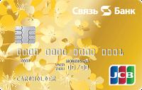 Связь-Банк JCB Gold