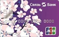 Связь-Банк Standard