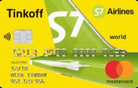 Тинькофф Банк S7 Airlines
