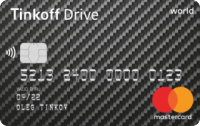 Тинькофф Банк Tinkoff Drive