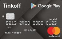 Тинькофф Банк Google Play