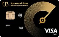 Уральский банк реконструкции и развития Максимум