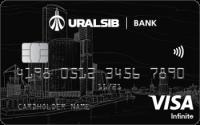 Банк Уралсиб Infinite