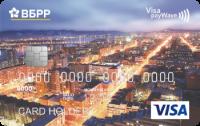 Всероссийский банк развития регионов Стандартная