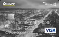 Всероссийский банк развития регионов Платиновая